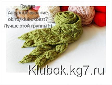 Шарф с листиками Backyard Leaves из Interweave Press!